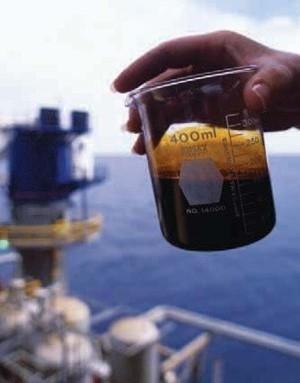 afrol News - Major setback in Ghana oil quest